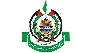 ХАМАС остался без денег и без правительства