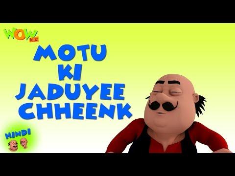 Motu Ki Jaduyee Chhenk- Motu Patlu in Hindi - 3D Animation Cartoon -As on Nickelodeon thumbnail