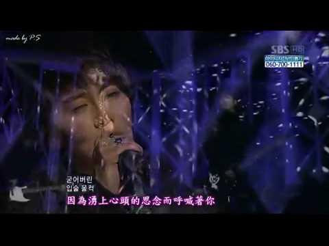 100124 心冷的男人(Let You Go)-TRAX(中字)