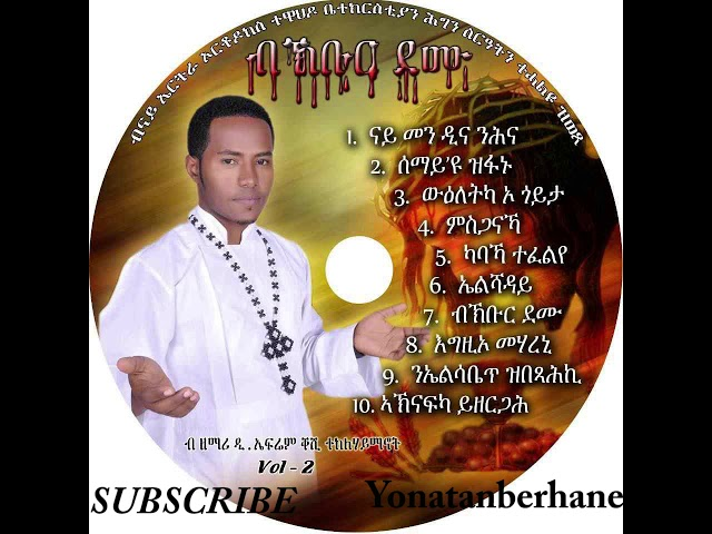 "Non Stop Eritrean Orthodox Tewahdo Mezmur By Deacon Efream ""Bkebur Demu"" (ብኽቡር ደሙ) thumbnail"