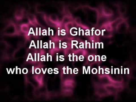 Michael Jackson - Give Thanks To Allah + Lyrics video