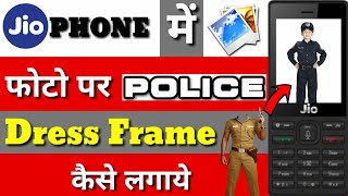 Jio Phone Me Apne Photo Police Dress Frame Kaise Lagaye || Police Dress Frame Lagaye In Jio Phone