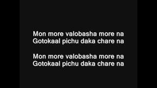 chupi chupi raat jaye je chole full song  lyrics...............