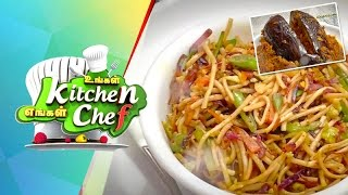 Egg Noodles & Bharwa Baingan