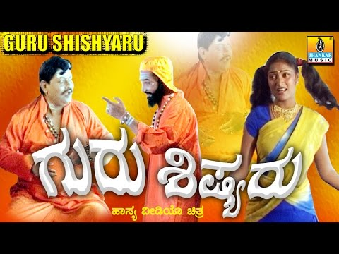 Guru Shishyaru - Kannada Comedy Drama video