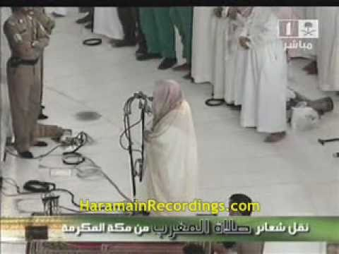 Tilawat Sheikh Sudais video