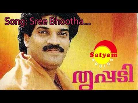 Sree bhootha  - Thrupadi
