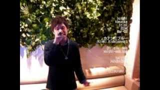 yuichi karaoke trial 2014 Mar-03  カナシミブルー/KinKi Kids(COVER)