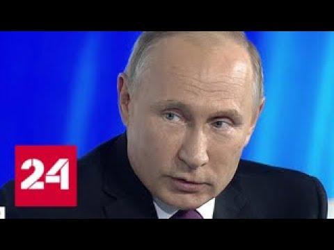 Раньше надо было думать: Путин на Валдае напомнил Западу, где корни нынешних конфликтов - Россия…