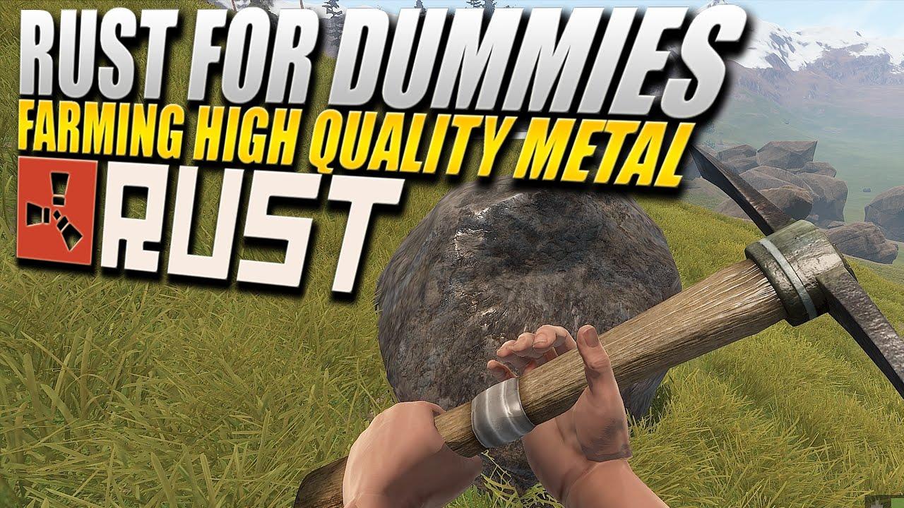 Раст как сделать металл