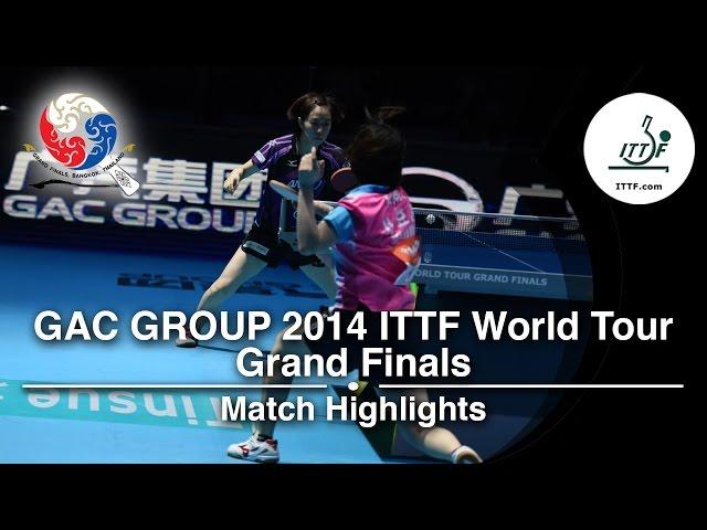 2014 World Tour Grand Finals Highlights: SEO Hyowon vs ISHIKAWA Kasumi (FINAL)