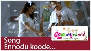 Immanuel - Ennodu koode... | Immanuel | Malayalam  Movie Song | Mammootty_Reenu Mathews