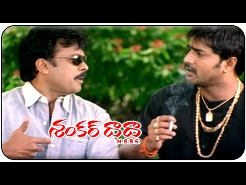 Shankar Dada M.B.B.S. Movie || Chiranjeevi Tell Health Tips To Srikanth Comedy Scene