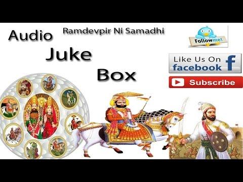 Ramdevpirni Samadhi Audio Juke Box  | Gujarati Ramdevpir Latest Bhajan 2014 video
