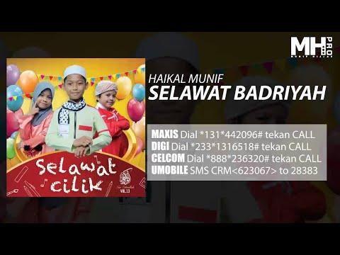 Haikal Munif - Selawat Badriyah (Official Music Audio)