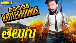 🔴 PUBG Mobile in Telugu LIVE | Chicken Biriyani in PUBG  #28 | KTX Telugu Gamer