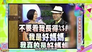 2016.07.25《穿越康熙》明星媽咪育兒妙招