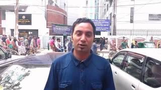 Video Blog-Vlog-part-10,Topic- Passport office Bd, Kalshi road eviction -10/01/17. Rafiq video Diary