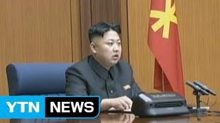 """[속보] 北 김정은 """"완전무장 전시상태 진입"""" 명령 / YTN"""