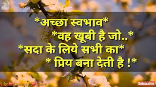 Beautiful lines about life | Best WhatsApp status video