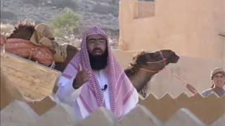 الشيخ نبيل العوضي - لقمان الحكيم ج١