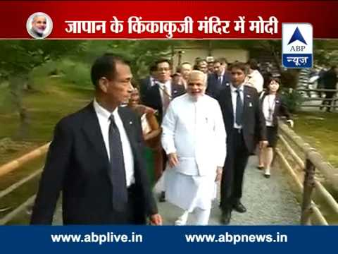 PM Modi visits Kyoto's 'golden temple'
