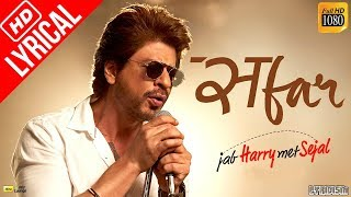 download lagu Safar - Full Song With   Jab Harry gratis