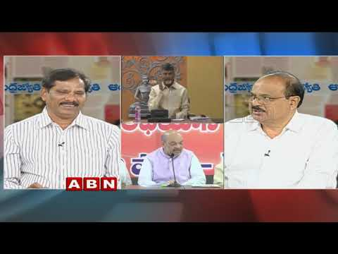 CM Chandrababu Reaction On Amit Shah Letter Over AP Special Status | Public Point | Part 2 | ABN