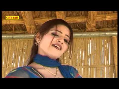 Mohe Balam Doctor Milgyo Meri Far Dai Salwar Rajasthani Folk Song video