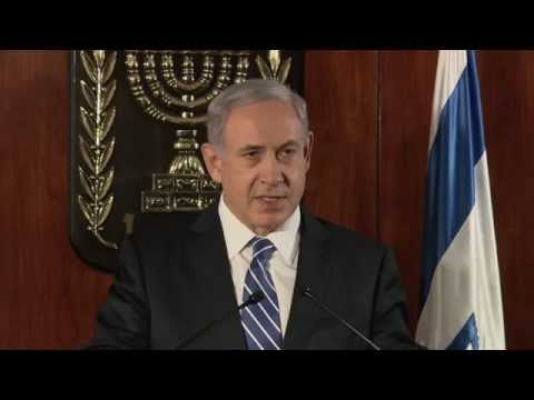 PM Netanyahu's Statement in Response to the Iranian Leader's Plan to Eliminate Israel