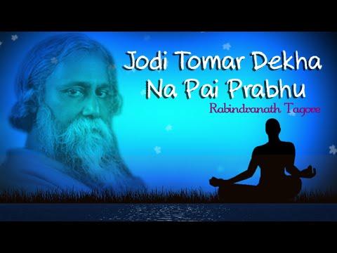 Jodi Tomar Dekha Na Pai Prabhu By Rabindranath Tagore - Gitanjali - Bangla Kobita Abritti video