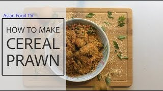 How to make Cereal Prawn 麦片虾 | Asian Food Recipes | Singapore | Asian Food TV