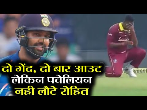 IND VS WI 5th ODI: Rohit Sharma remains not out dispite getting caught twice |वनइंडिया हिंदी