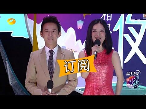 陸綜-2014湖南衛視中秋晚會-20140908