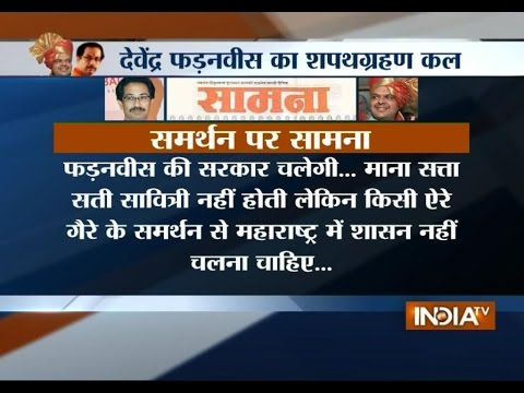 Will Shiv Sena Join BJP Maha Govt? Uddhav To Decide Today -...