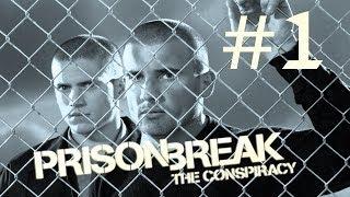 Видео прохождение игры побег из тюрьмы 2010