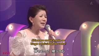Harumi Miyako Suki Ni Natta Hito