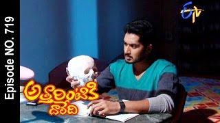 Attarintiki Daredi |24th February 2017 | Full Episode No 719| ETV Telugu