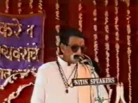 Pancard club-pune and Late Shri Balasaheb Thackerays speech