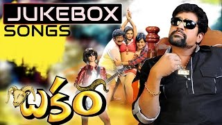 Bakara - Bakara Telugu Movie Songs Jukebox || Sri Hari, Pradeep, Pawan, Yashaka