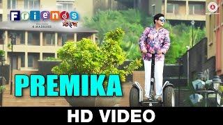 Premika - Friends| R Madhesh | Swapnil Joshi & Gauri Nalawade | Vijay Prakash