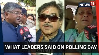 Ravi Shankar Prasad, Shatrughan Sinha, And Other Leaders On Poll Day | Elections 2019, Phase 7