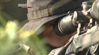 South Korea Army Sniper