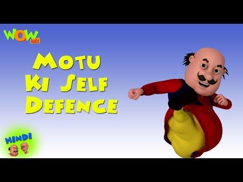 Motu Ki Self Defence - Motu Patlu in Hindi WITH ENGLISH, SPANISH & FRENCH SUBTITLES thumbnail