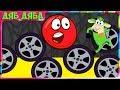 КРАСНЫЙ МЯЧ 2 Игровой мульт Красный Шар Red Ball и Розовый Шар 7 Лава в космосе Мульт для детей mp3