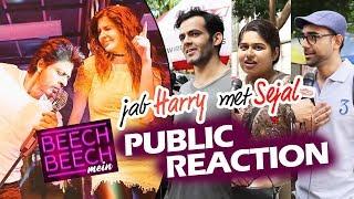 download lagu Beech Beech Mein Song - Public Excitement - Jab gratis