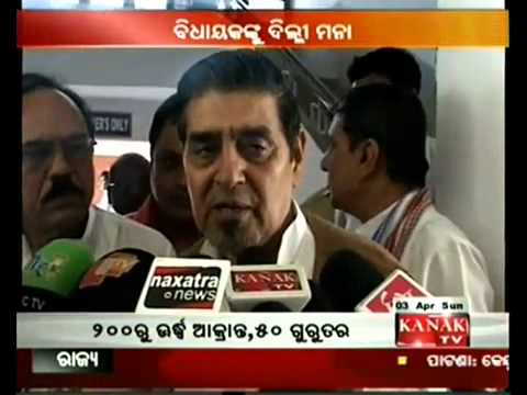 JAGDISH TYTLER - Asks Odisha Congressmen to Stop Frequenting Delhi