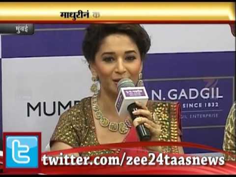 Madhuri Dikshit On Inaugration Of Jewellery Shop In Mumbai