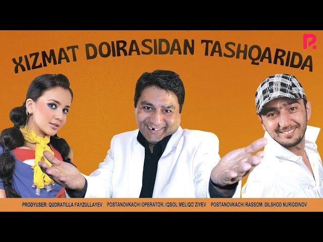 Xizmat doirasidan tashqarida (uzbek film) | Хизмат доирасидан ташкарида (узбекфильм)
