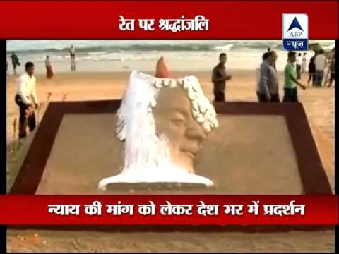Sculpture Sudarshan Pattnaik pays tribute to gangrape victim